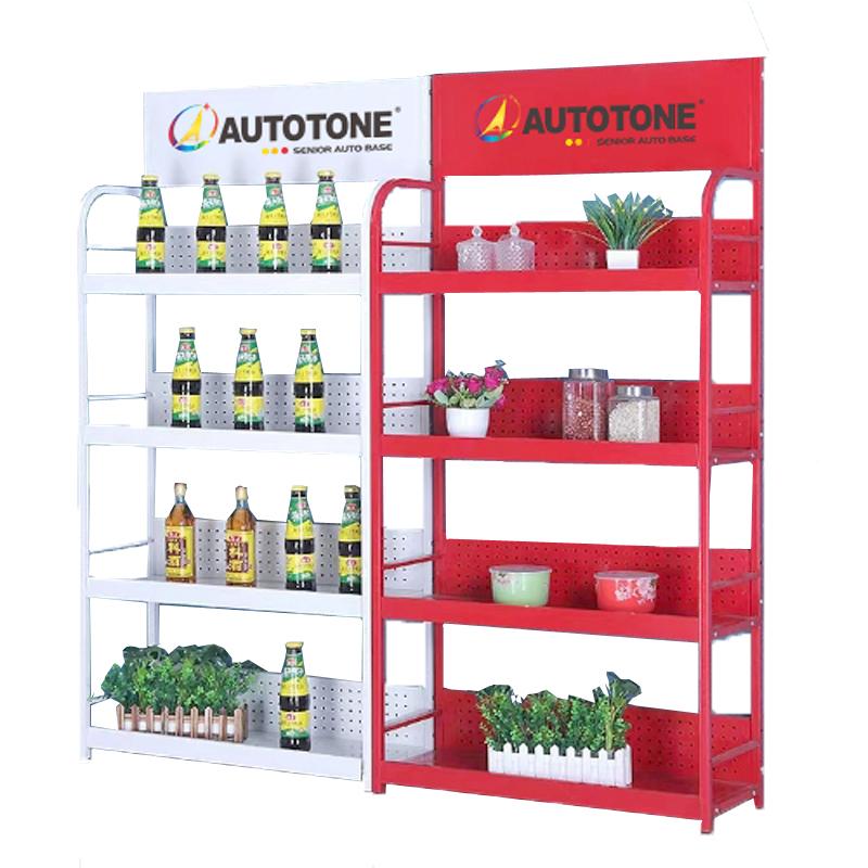 Autotone Shelf 003.jpg