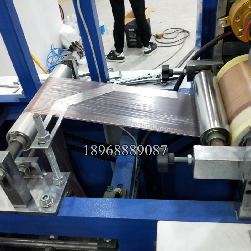 Plastic Pe Mouw Making Machine