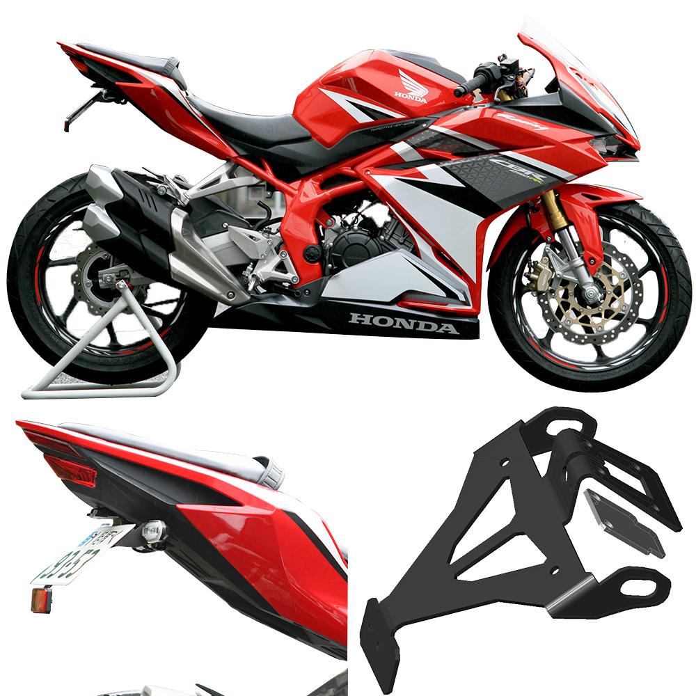 Motorcycle eliminators full carbon fiber inner fender for sale