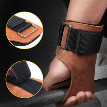 1 пара рукоятка из синтетической кожи защита для гимнастики защита ладоней перчатки для поднятия веса(China)