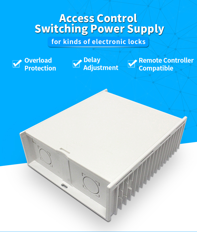 DC12V/5A Switching Power Supply for Access Control System