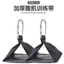 1 пара подвешиваемых подвесных уплотненных нейлоновых ремней подтягивающая Пряжка из сплава для ремней Тренировка мышц брюшной полости(Китай)