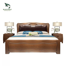 Di lusso in Stile Moderno <span class=keywords><strong>Camera</strong></span> <span class=keywords><strong>Da</strong></span> <span class=keywords><strong>Letto</strong></span> Mobili <span class=keywords><strong>Letto</strong></span> In Legno <span class=keywords><strong>set</strong></span>
