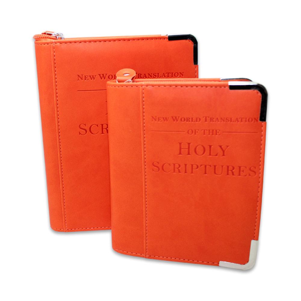 BOSHIHO Leather NKJV,ASV, ESV version New International version Bible Cover