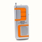 DK-8809 portable fm radio one fixed frequency promotional