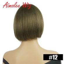 """5 """"x 4"""" моно короткий прямой боб парик человеческих волос смесь синтетические парики для женщин натуральный цвет парики темно-коричневый пари...(Китай)"""