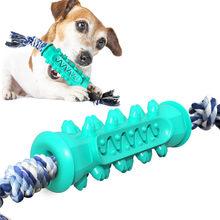 TRP игрушки для домашних животных зубная щётка устройство для утечки пищи молярная палочка паз жевательный мячик собака шлифовальный зубы у...(Китай)