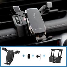 Гравитационный Автомобильный держатель для телефона, крепление на вентиляционное отверстие, зажим, мобильный телефон, держатель для Toyota RAV4...(Китай)