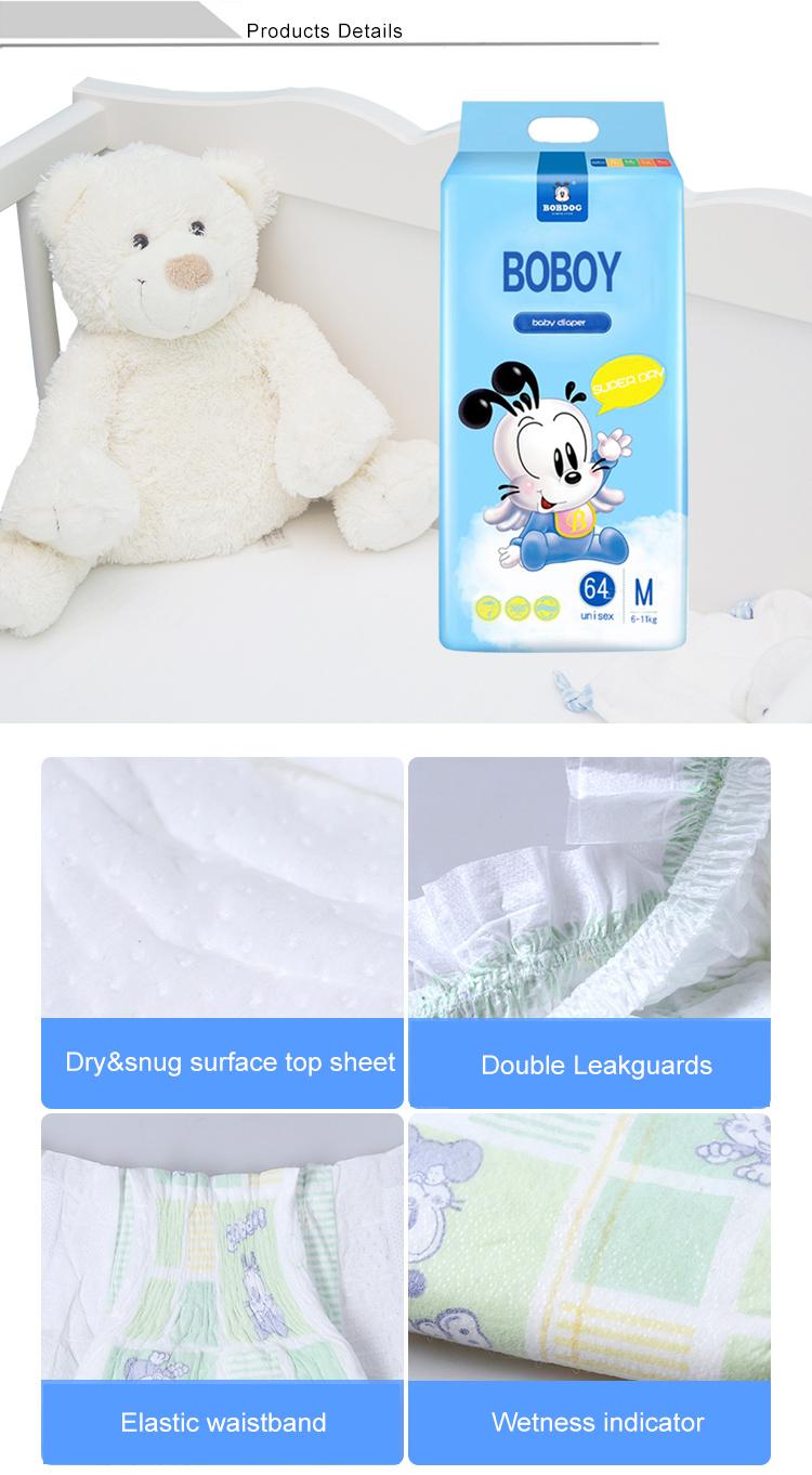 Ai2 कपड़ा डायपर ai2 कपड़ा डायपर तस्वीर डालने अल्वा बेबी कपड़ा पुन: प्रयोज्य डायपर