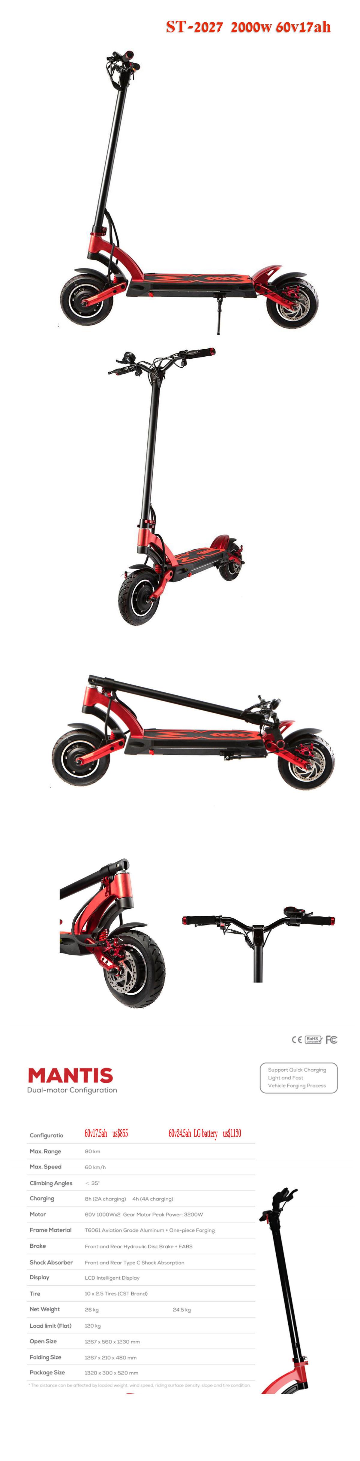 2020 OFF ROAD ล้อออกแบบใหม่ LOW ราคาจีนโรงงานไฟฟ้า E จักรยานไฟฟ้าสกู๊ตเตอร์