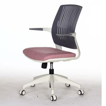 Wheels Swivel Computer Office Chair