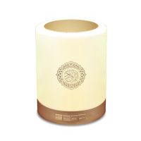 Equantu Islamic Mini Portable Gift Bluetooth 8GB Surah MP3 Free Download LED Light Touch Lamp Holy Al Quran Speaker
