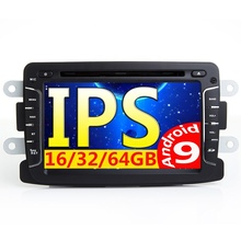 Auto Multimedia player Android 9 Automotivo 2 Din Für Dacia/Sandero/Duster/Renault/Captur/Lada/ xray/Logan2 RAM2G auto DVD player