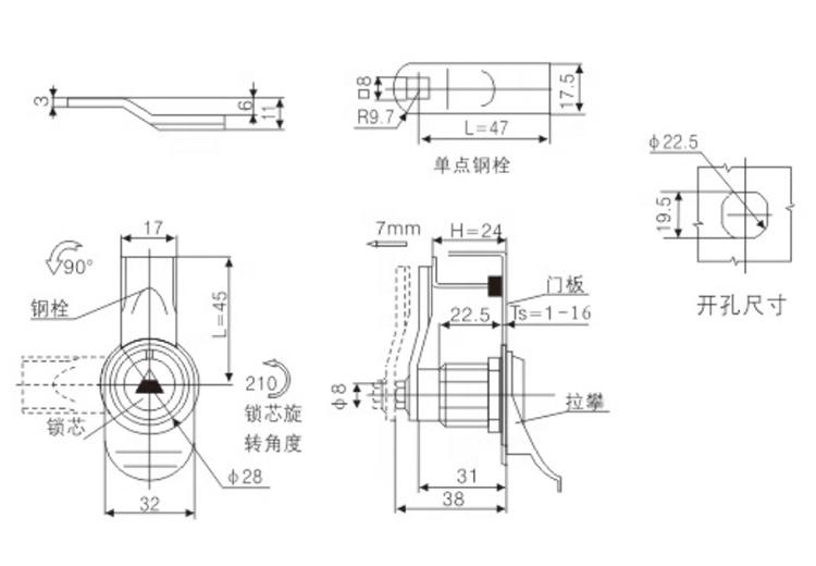 Factory direct High security Game machine tubular key cam lock