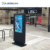 OEM Factory advertising digital signage monitor ad 85 inch outdoor floor standing interactive lcd panel ip65 totem