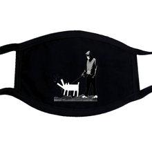 Funko мужские популярные маски Игра престолов король ледяной дракон черная темно-синяя маска pm2.5(Китай)