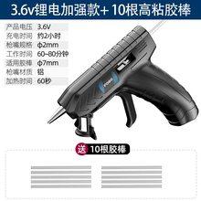 Беспроводные Клеевые пистолеты 3,6 В термоплавкий клеевой пистолет для дома DIY инструменты Пневматический беспроводной клеевой пистолет Эл...(Китай)