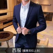 Деловой мужской деловой костюм с брюками, деловой костюм из трех предметов для жениха, Лучшее Мужское свадебное платье, тренд(China)