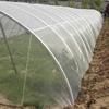 Greenhouse insect repellent net 50 mesh anti-insect nets for agriculture
