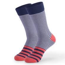 Большие размеры Мужские носки горячая распродажа стандартные деловые повседневные 2020 новые носки полосатые счастье хлопок Sokcs Красочные м...()