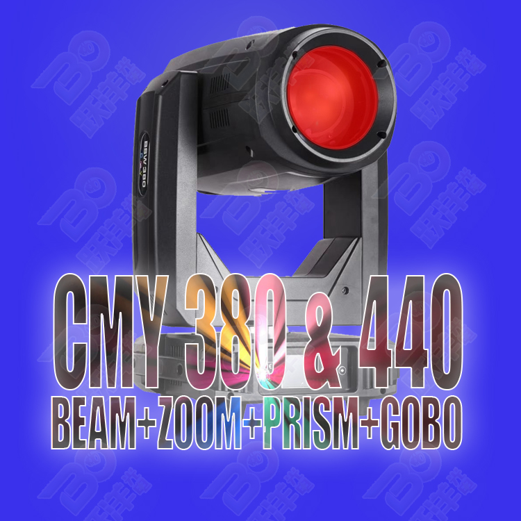 Professional manufacture sharpy beam 380w & 440w beam moving head stage light
