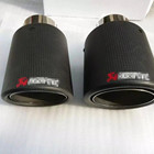 Exhaust Single Exhaust Carbon Fiber Exhaust End Muffler Tip Automobile Exhaust Tail Throat