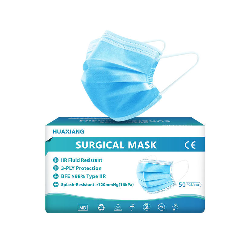 mascarillas quirurgicas 3 Ply mask fabric meltblown medical surgical disposable Face Mask