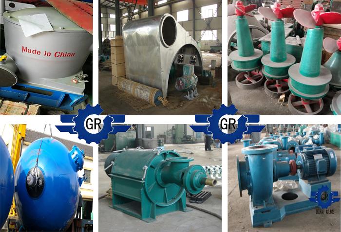 pulping equipment1.jpg