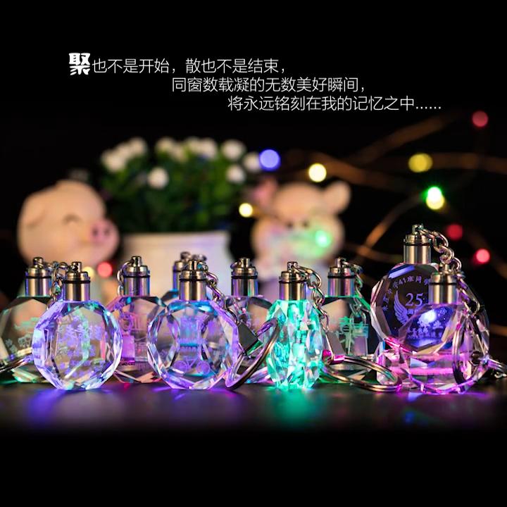 Gantungan Kunci Lampu Led Ukiran Laser 3D Kustom Grosir Kristal Llaveros K9 Gantungan Kunci Logo Mobil Kustom Kristal/
