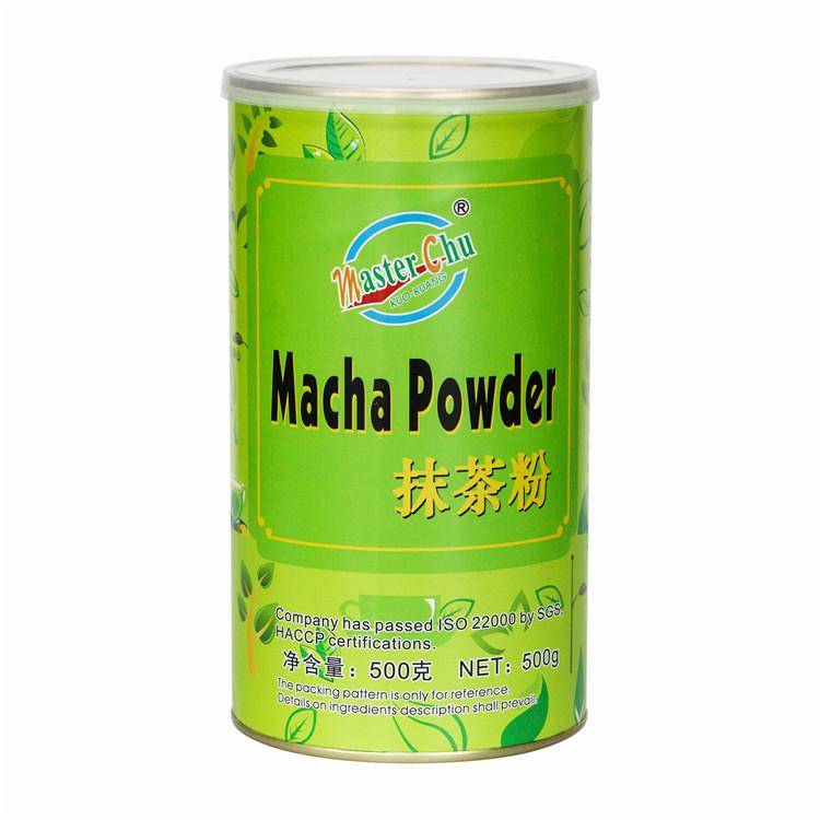 Food grade matcha green tea powder for baked goods beverages ice cream - 4uTea | 4uTea.com