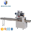 Top quality high speed pillow type doypack packing machine 220sz made in Foshan Guangdong