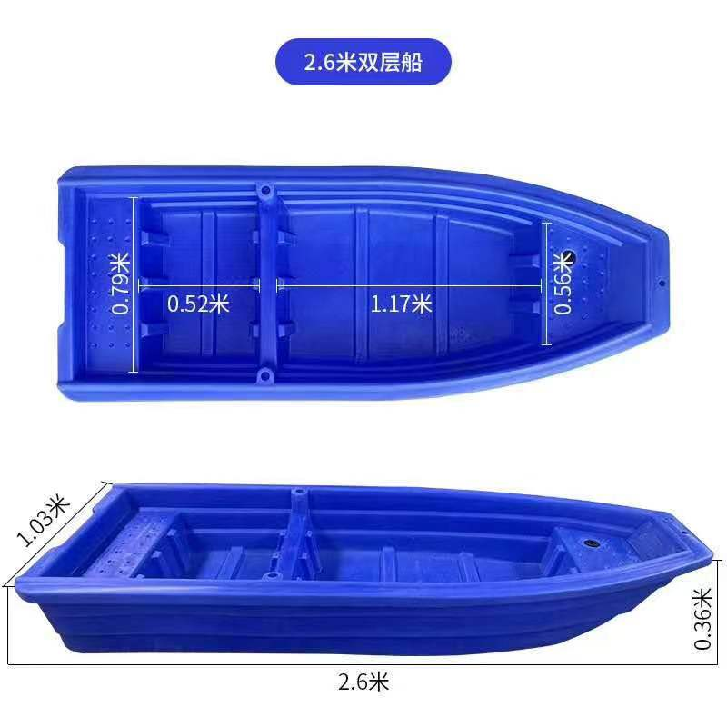 High quality factory pe hard plastic boat for industrial