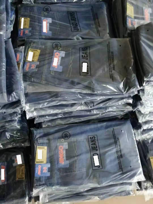 Gzy Barato Fabrica Overrun Ultimo Diseno Barato Comprar Jeans A Granel Buy Jeans Pent Barato De Fabrica Overrun Ultimo Diseno En Pantalones Vaqueros A Granel Barato De Fabrica Overrun Ultimo Diseno Barato Comprar