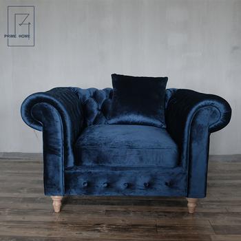 French Style Blue Velvet Sofa Fabric
