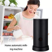 Автоматический молочный Пенообразователь для кофе, контейнер из мягкой пены для капучино, Электрический Пенообразователь для кофе(Китай)