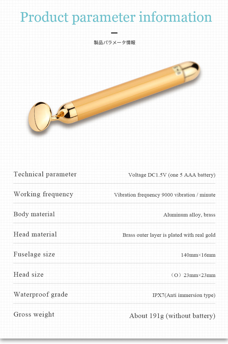 High Quality Skin Care Tool Electric Vibrating Japan Gold Beauty Bar