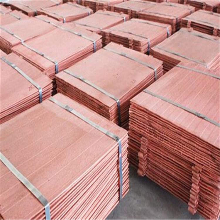 LME registered cathode copper 99.99