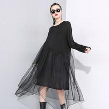 Женское платье с длинным рукавом EAM, черное платье с ассиметричной сеткой, круглый ворот, свободный крой, весна-осень 2020 1N481(Китай)