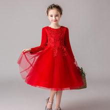 Блестящее торжественное платье с цветочным узором для девочек на день рождения; Новинка; Осеннее платье принцессы с длинными рукавами; Детс...(Китай)