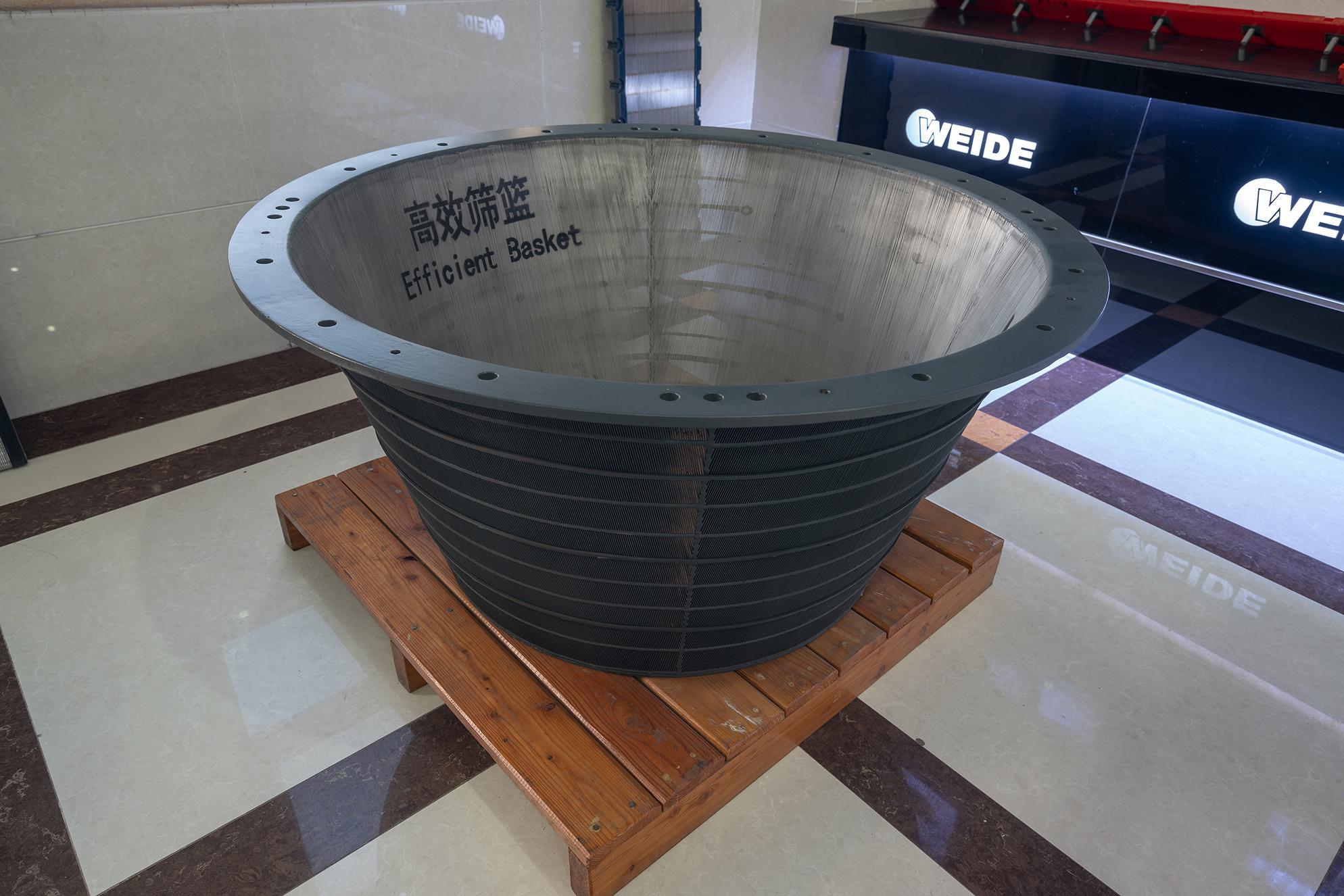 Многофункциональная Высокоэффективная центрифуга для обезвоживания экрана