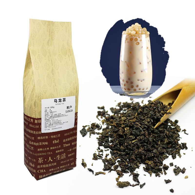Taiwan Oolong tea for Bubble Pearl Milk Tea O02 - 4uTea | 4uTea.com