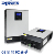 N+X Parallelable offgrid solar inverter with MPPT 80A 4KVA/5KVA