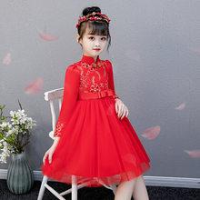 Платье для выпускного вечера с кружевной вышивкой; детское вечернее платье для свадьбы; платья для девочек; цвет черный, красный; Новогоднее...(China)