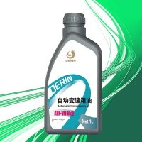 Automatic transmission oil ATF-VII 8 1L automatic hydraulic transmission oil