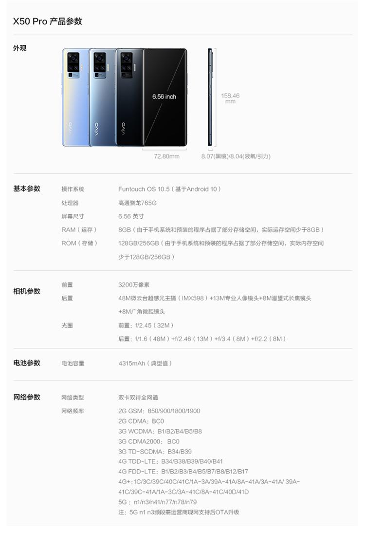 Original for VIVO X50 Pro 5g mobile phone super sensitive camera 60 times zoom 90hz thin curved screen smart phone