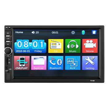 2019 Hot Selling 2 din car music system GPS Navigation with dvd player Multi-media android system