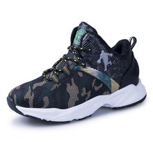 Детские кроссовки с толстой подошвой; Баскетбольная обувь для мальчиков; Нескользящая детская спортивная обувь; Уличные ботинки для мальчи...(Китай)