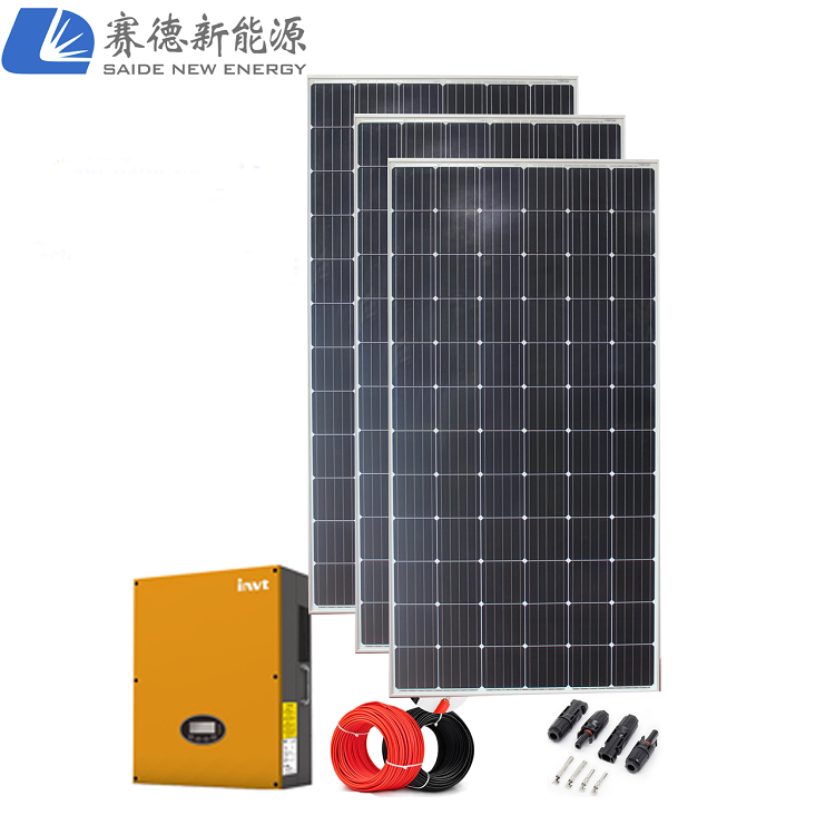 Cheap off grid 5kw solar system price 5000w solar lighting system for home