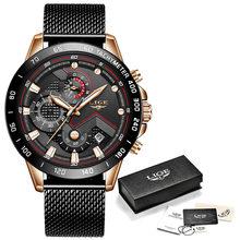 Relogio Masculino 2020 новые часы для мужчин люксовый бренд LIGE Хронограф Мужские спортивные часы водонепроницаемые полностью Стальные кварцевые муж...(China)