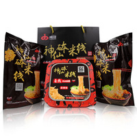 Hot Spicy Chinese Food Rice Instant Noodle Self heating Mini Hotpot Rice Noodles